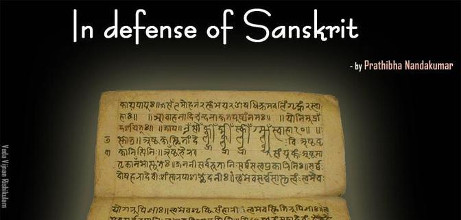 garden in sanskrit For example 'alex is there, isn't he' can be translated in sanskrit to alexaha tatra asti vaa (अलेक्षः तत्र अस्ति वा).